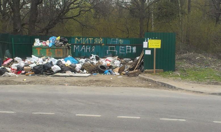28-04-2014-мусор1