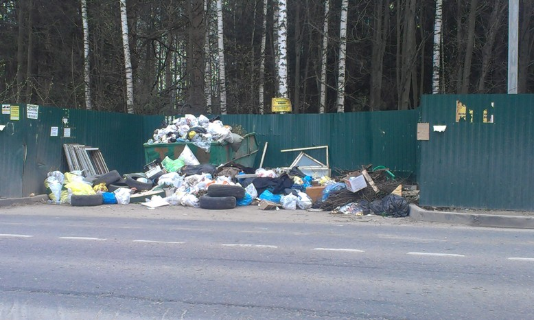 28-04-2014-мусор2
