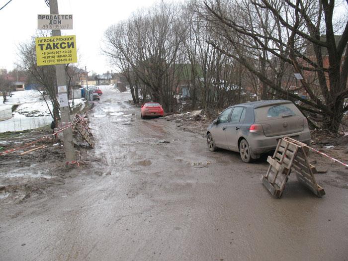 Совхозная-05-2014-1 - парковка 3