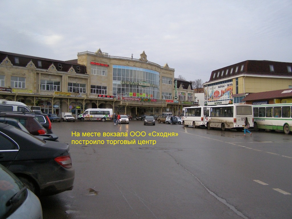 Торговый центр на месте ж-д вокзала
