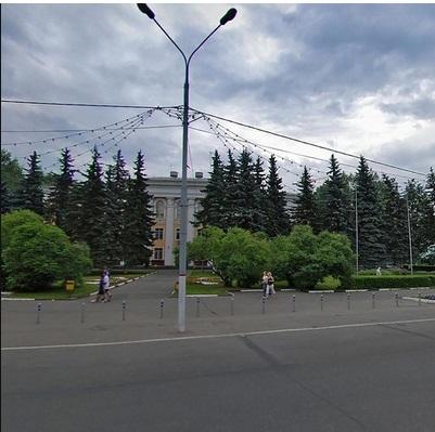 Administracia Mosk