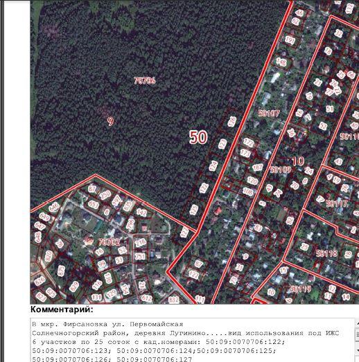 Участки под ИЖС на карте