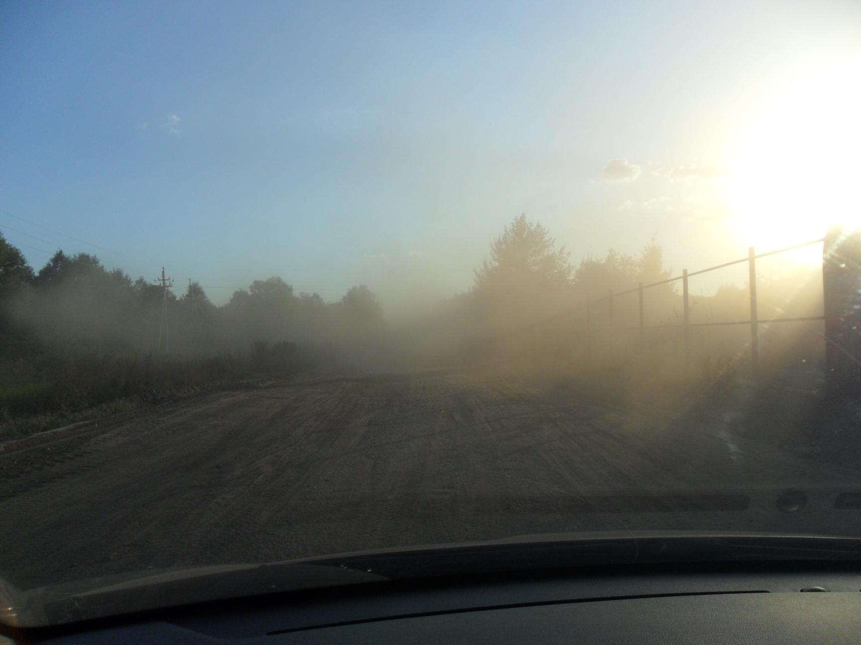 Пыль 1