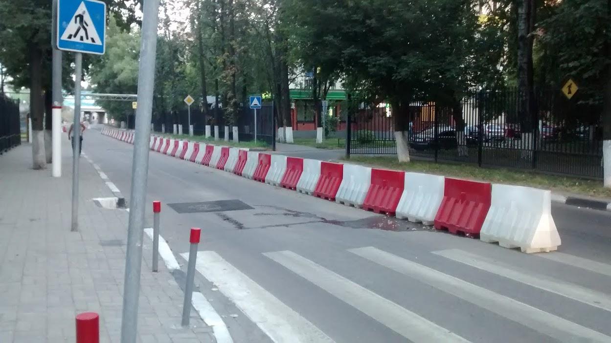 08-2014 Ремонт