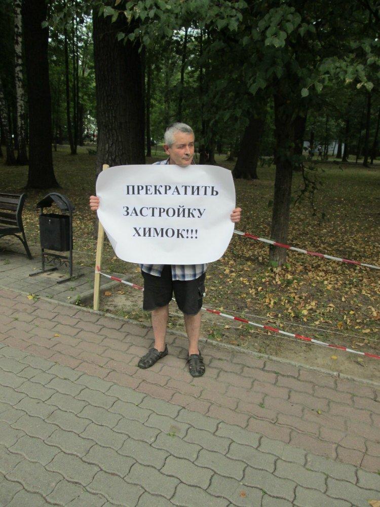 Володя Щербаков
