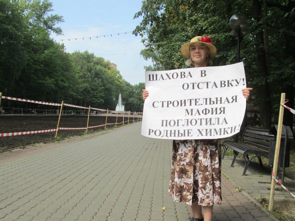 Наумочева