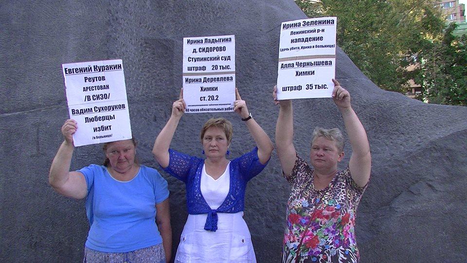 10-08-2014-Пикет