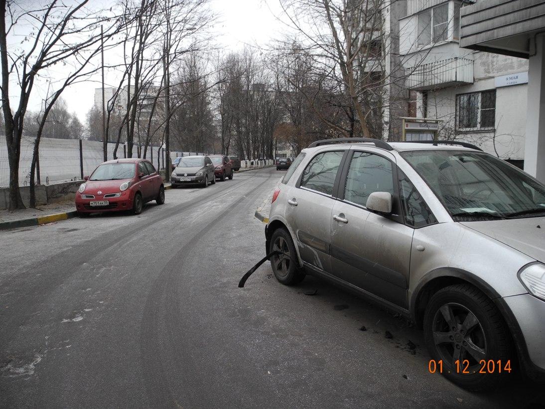 1-12-2014 Разбиты машины