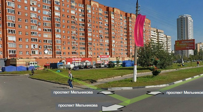 12-2014 Мельникова2б Место1
