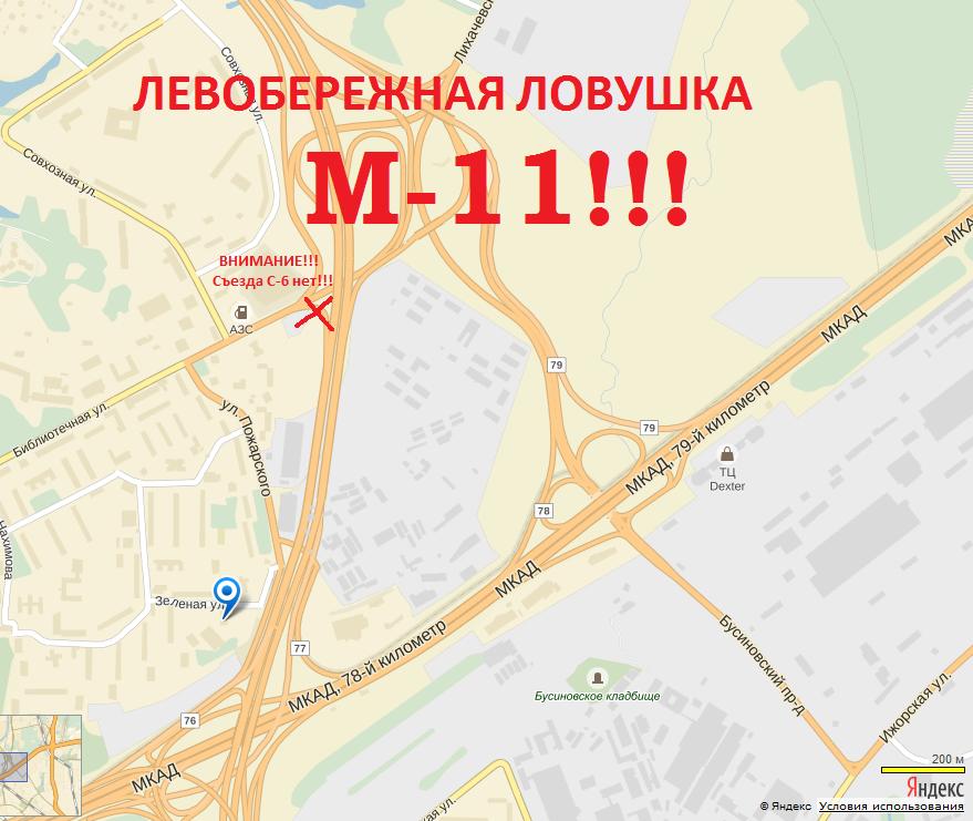 Схема трасса МСК-СПБ