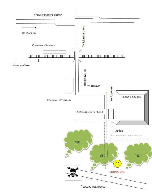 Схема расположения, листовка