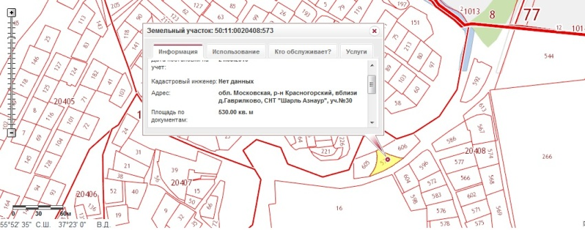 Схема проезда - правительство московской области