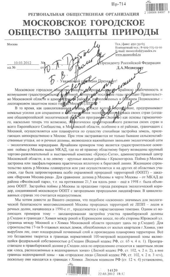 Obr-k-Medvedevu