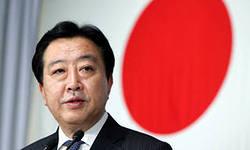 Japan-pr-minister