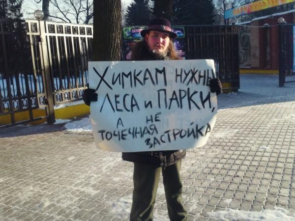 Alexey2