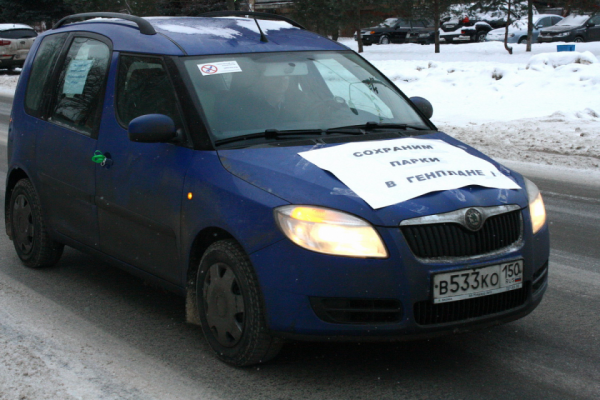 Avto-2