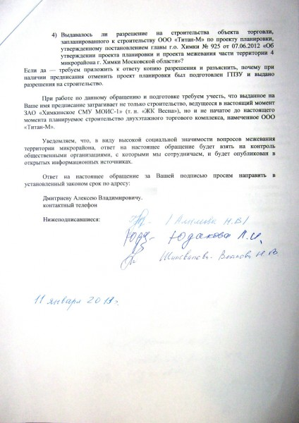 11-01-2013-4