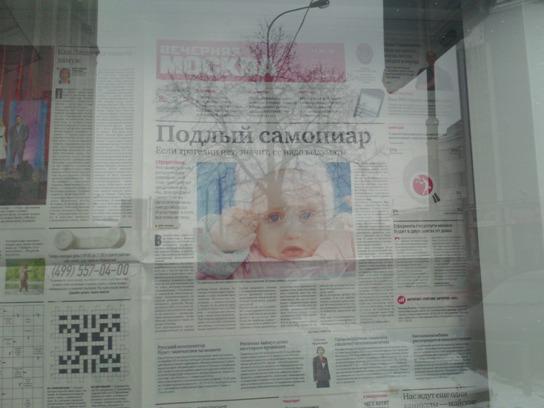 Gazeta-VM1
