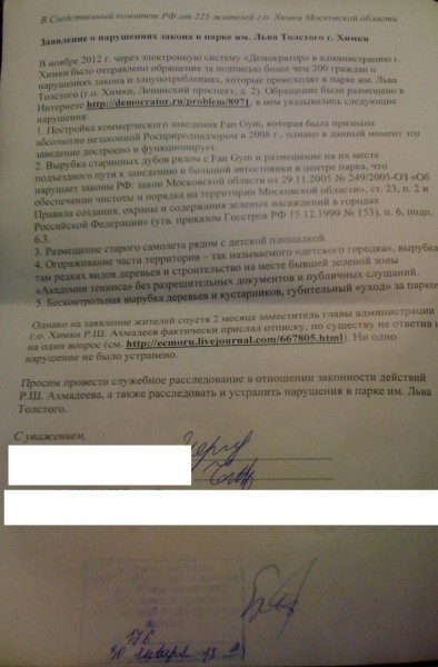 Markovu1 (1)-bezadresa