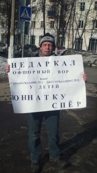 Efimov-Viktor