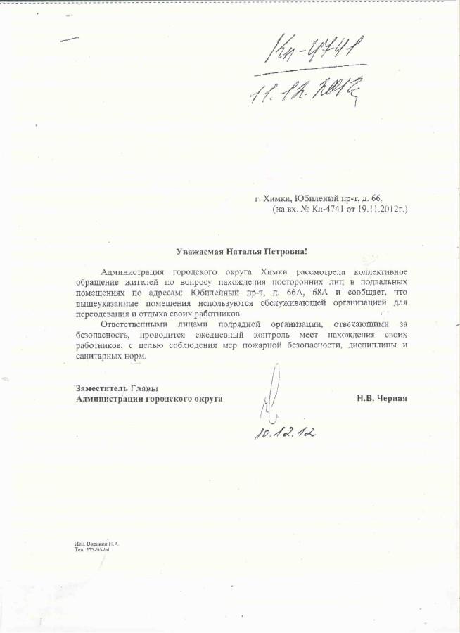 Cernaya-Podval