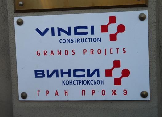 Vinci-tabl