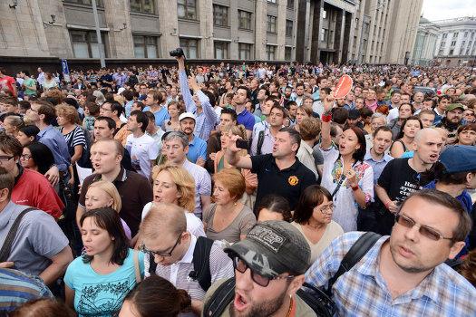 Navalny_tolpa