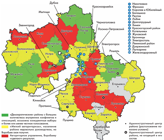 Karta-gorodov-MO1