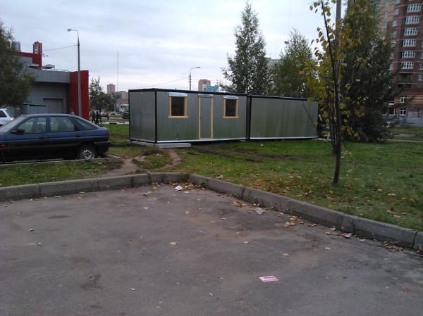 Stroyka-09-2013-2