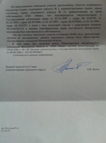 Valov-09-2013-3