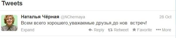 Chernya