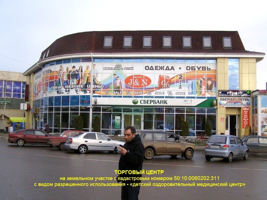 TC-Yusifova