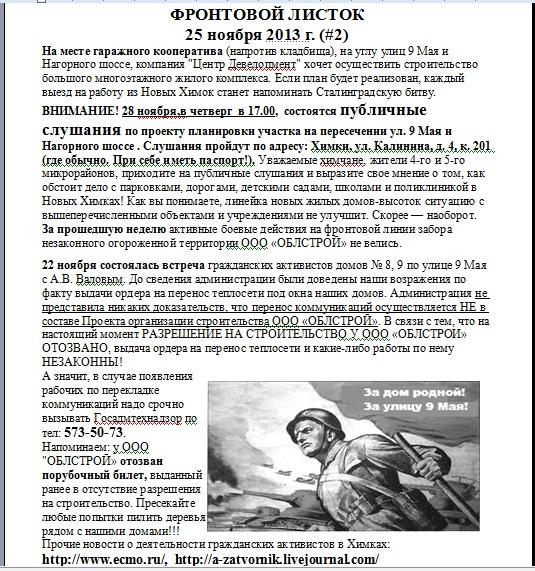 Infolist-2