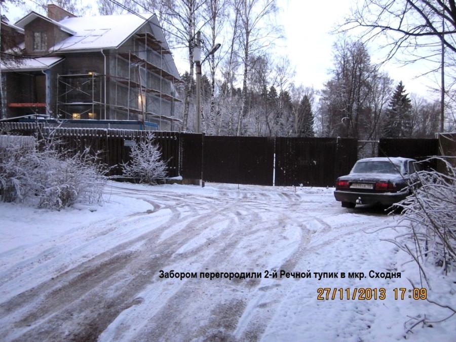 Zabor-27-11-2013-1