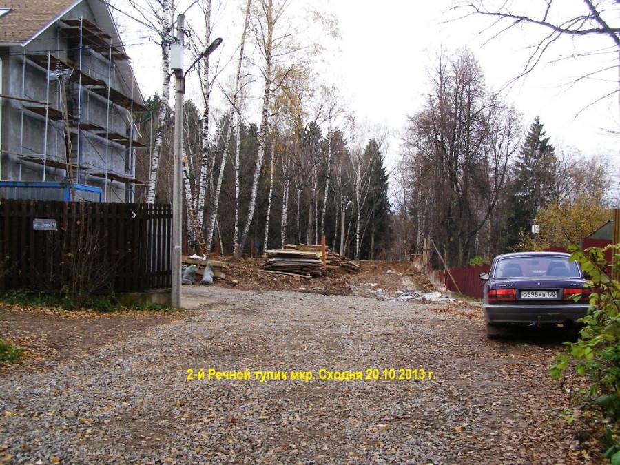 Zabor-27-11-2013-5
