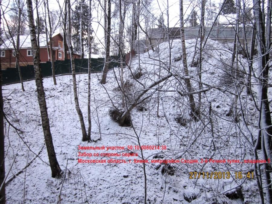 Zabor-12-2013-1