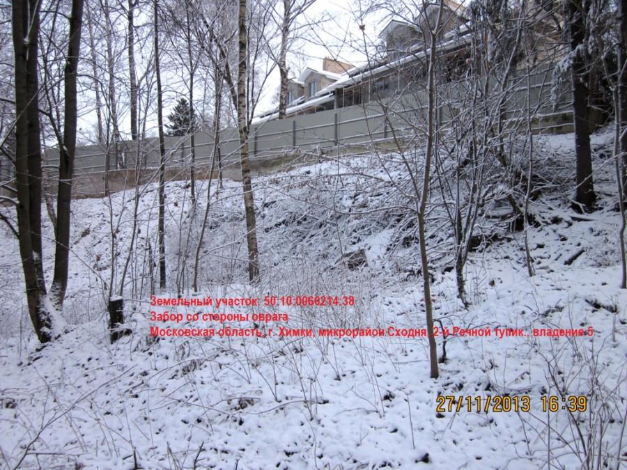 Zabor-12-2013-2