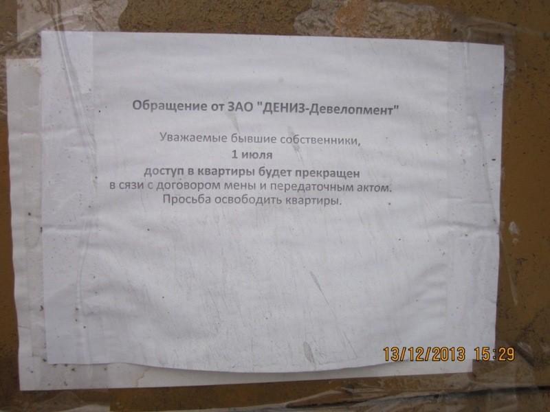 Veth-doma-7-Gv-divizii-Obyabl