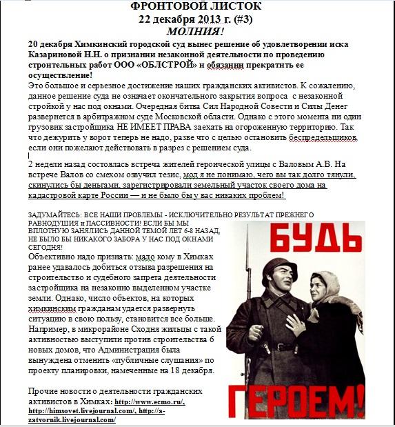 Infolist-3