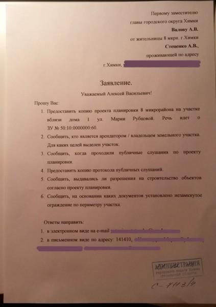 Zapros-po-JK-Leningradskiy
