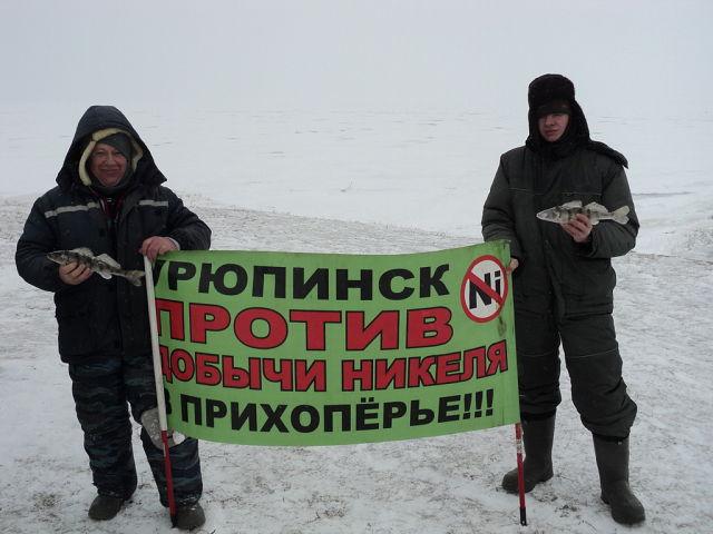 Открытый личный чемпионат г. Камышина по ловле хищной рыбы со льда на зимнюю блесну