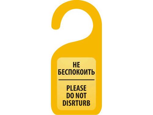 «В защиту Хопра» атаман Телегин просит не беспокоиться