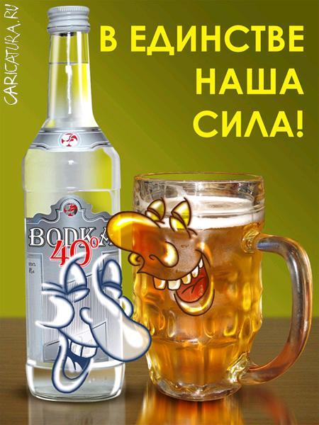 Фото приколы смешные про украину как