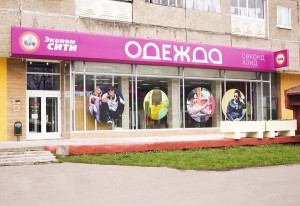 рокосовского