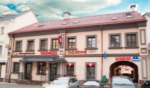 комсомольская