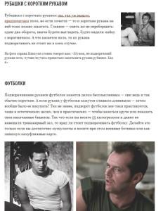 Эконом-Сити_6