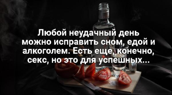Сегодня внезапно осознал: все уехавшие из России в рай не попадут!..