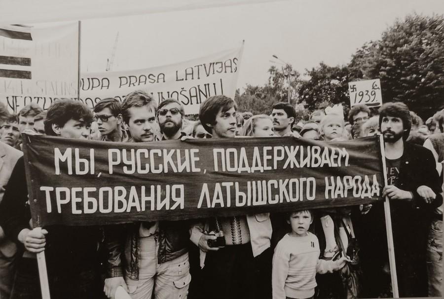 Картинки по запросу русские за независимую латвию