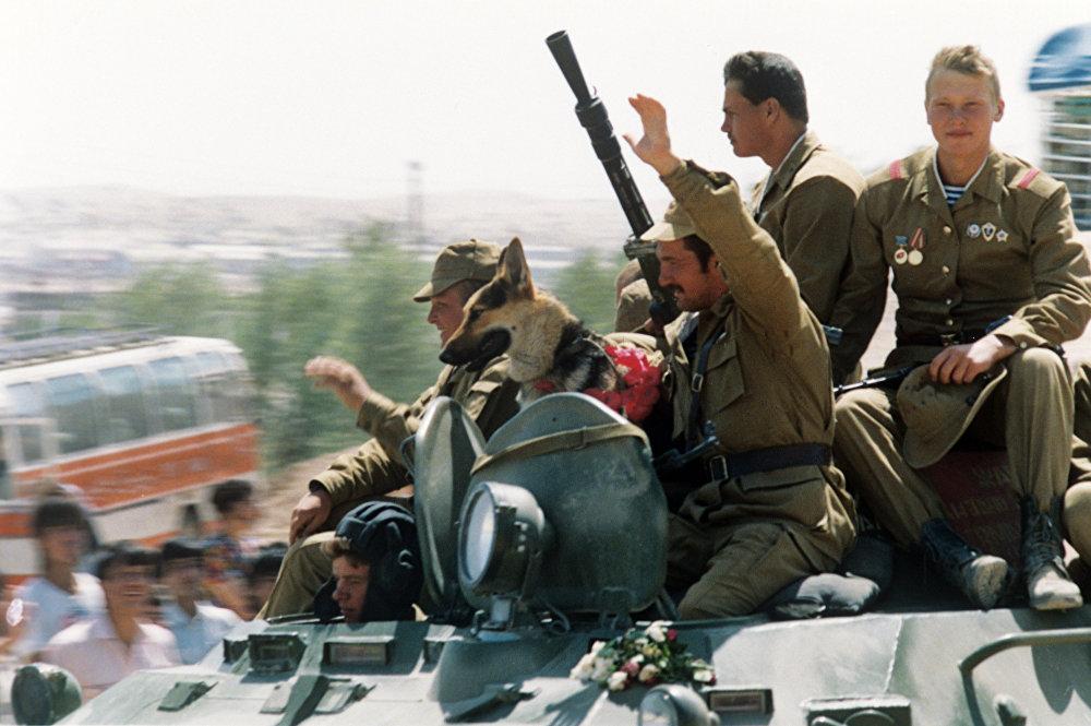символ картинка афганистан вывод войск пусть
