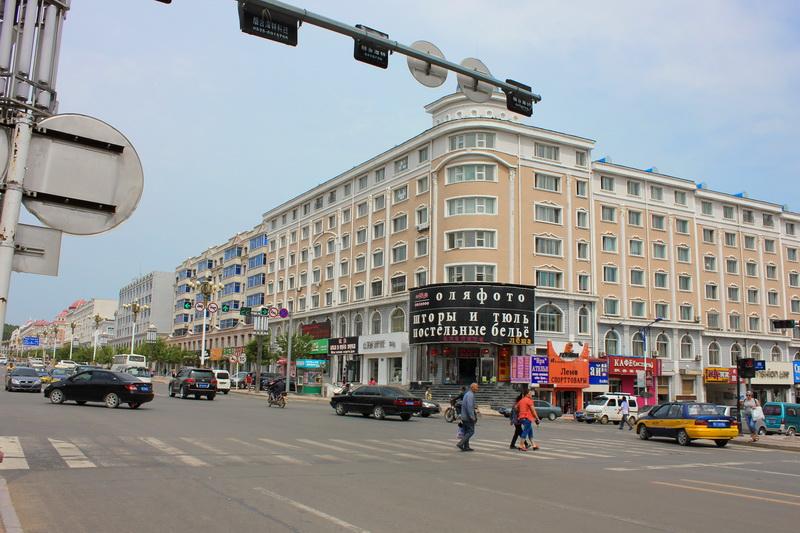 Город фуюань фото